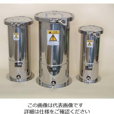 ユニコントロールズ 開口部が広い ステンレス加圧容器 1L 1個 1-9524-01 (直送品)