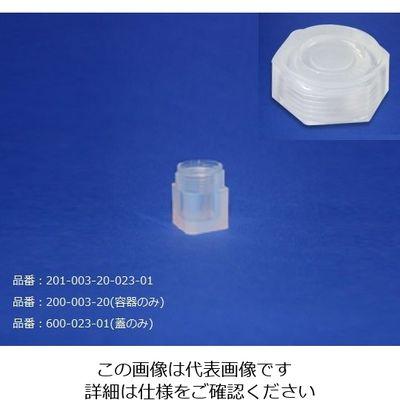 アズワン 液体移送用ジャー 90mL 2ー1514ー02 1個 2ー1514ー02 (直送品)