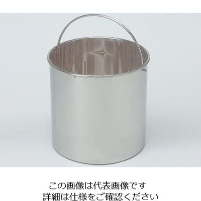 アルプ(ALP) 滅菌容器 φ270×270mm 1個 2-7359-02 (直送品)