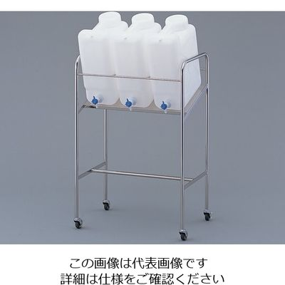 アズワン ヘンペイ活栓付瓶用傾斜スタンド 搭載ボトル:20L×3個 1個 2-7826-14 (直送品)