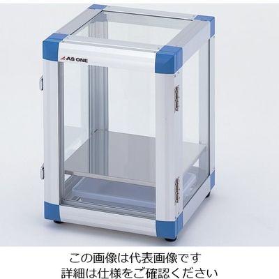 アズワン ポータブルデシケーター 302×318×420mm 1台 2-7817-01 (直送品)