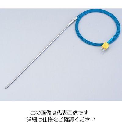 アズワン K熱電対(シース型) KTO-32150C 1個 2-8107-08 (直送品)