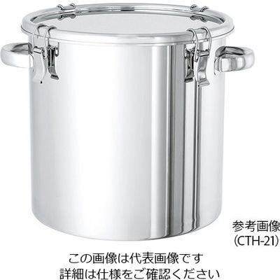日東金属工業 耐食性に優れた把手付き密閉式タンク 36L 1個 2-8182-03 (直送品)