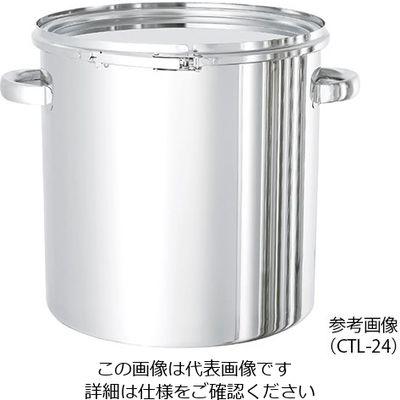 日東金属工業 耐食性に優れた密閉式タンク バンドタイプ 65L 1個 2-8183-04 (直送品)