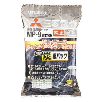 純正紙パック 三菱用 MPー9