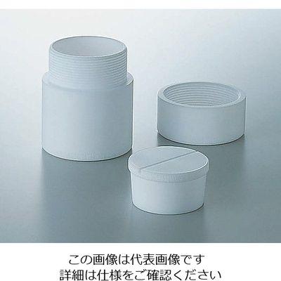 アズワン フッ素樹脂(PTFE)分解容器 15ml 1個 4-1015-02 (直送品)