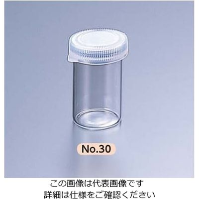 アズワン スナップカップ(サンブル瓶) No.30 4ー3023ー01 1箱(100本入) 4ー3023ー01 (直送品)