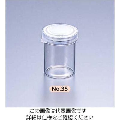 アズワン スナップカップ(サンプル瓶) No.35 1箱(100本入) 4-3023-02 (直送品)