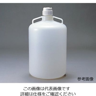 アズワン ナルゲン薬品瓶 10L 2250 5-048-01 (直送品)