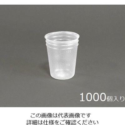 アズワン ディスポカップ 100mL 1000コ入 1箱(1000個) 5-077-11 (直送品)