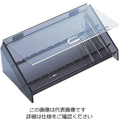 アズワン ピンセットケース(蓋付き) PS-2 275×150×110mm 1個 5-1104-02 (直送品)
