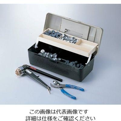 アズワン バイアル瓶キット VK-1 1セット 5-113-01 (直送品)