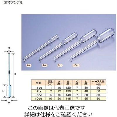 マルエム アンプル管(硼珪酸ガラス製) 凍結アンプル 白色 5mL 50本入 1箱(50本) 5-124-09 (直送品)