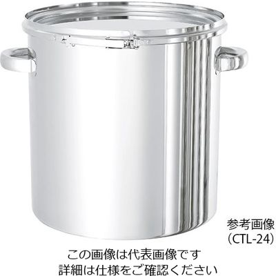 日東金属工業 密閉式タンク バンドタイプ 15L 1個 5-149-09 (直送品)