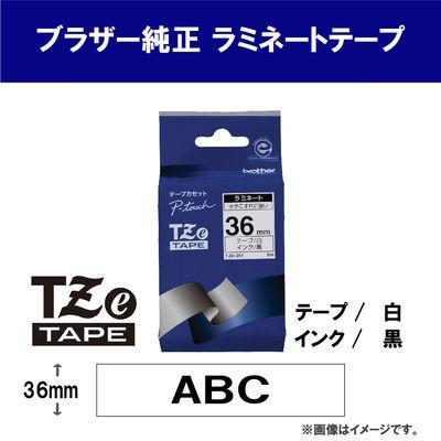 ブラザー ピータッチテープ 36mm 白テープ(黒文字) 1個 TZe-261