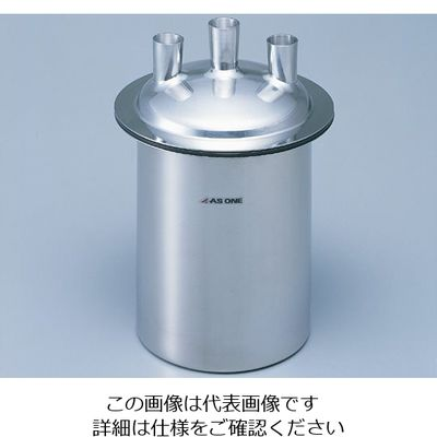 アズワン 常圧用反応器 10L 1個 5-153-02 (直送品)