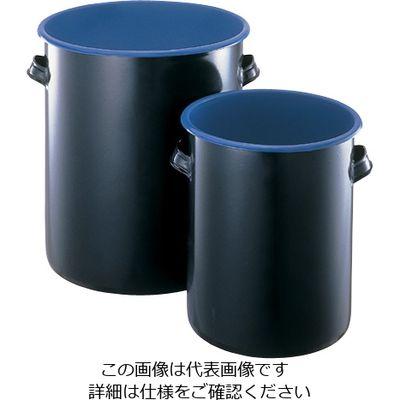 アズワン 化学用ホーロータンク 50L 5ー190ー03 1個 5ー190ー03 (直送品)
