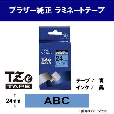 ピータッチ 24ミリ 青テープ 黒文字