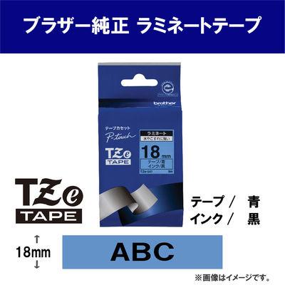 ピータッチ 18ミリ 青テープ 黒文字