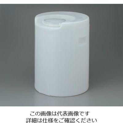 アズワン ドラム密閉円筒型大型容器 50L 5-274-03 (直送品)