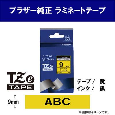 ピータッチ 9ミリ 黄テープ 黒文字
