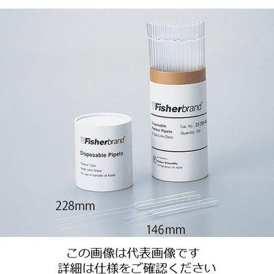 パスツールピペット 150mm 100本/箱×10箱 5-5352-01 (直送品)