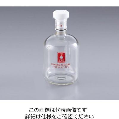 アズワン 耐圧ボトル(ACE GLASS) 250mL 1本 1-1371-03 (直送品)