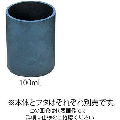 アズワン るつぼ(SiC) 100mL 1個 5-5603-01 (直送品)