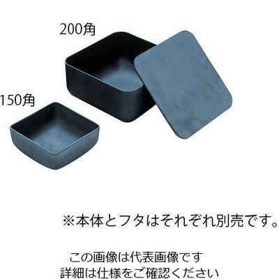 アズワン トレイ(SiC) 本体 150角×70mm 1個 5-5602-01 (直送品)