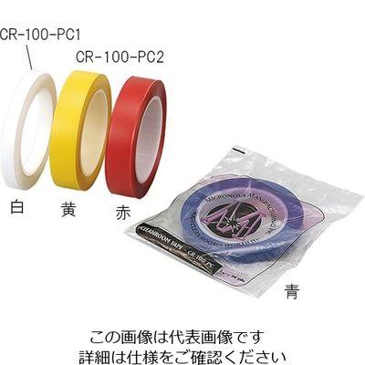 """アズワン クリーンルームカラーテープ 1""""×33黄 1巻 6-8307-04 (直送品)"""