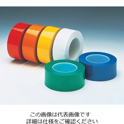 アズワン クリーンテープEーCR50mm×50m橙 6ー9051ー06 1袋(50m入) 6ー9051ー06 (直送品)