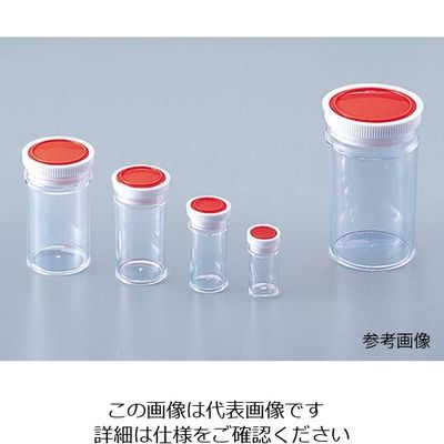 アズワン ラボランスチロール棒瓶 200mL 1箱(55本入) 9-850-09 (直送品)