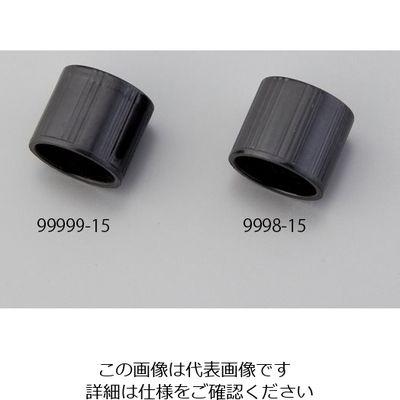 コーニング(Corning) スクリューキャップ ラバーφ15用キャップ 1箱(1000個) 1-3967-02 (直送品)