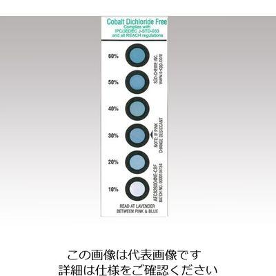 アズワン インジケーターカード AEC826004NECーDF 1ー4000ー11 1缶(200枚入) 1ー4000ー11 (直送品)