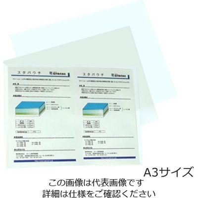 アズワン スタパウチ ASSPA3 1ー7231ー01 1冊(100枚入) 1ー7231ー01 (直送品)