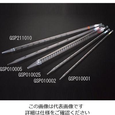 アズワン プラスチックピペット GSP010025 150本入 1箱(150本) 1-4985-15 (直送品)