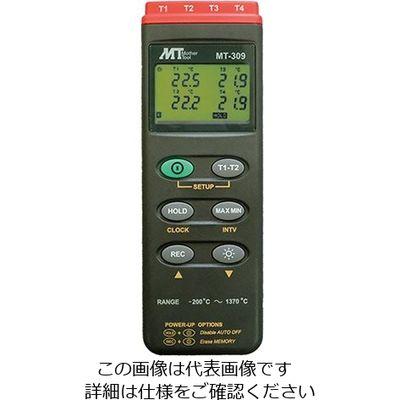アズワン デジタル温湿度計(データロガ内蔵型) MTー309 2ー1960ー01 1台 2ー1960ー01 (直送品)