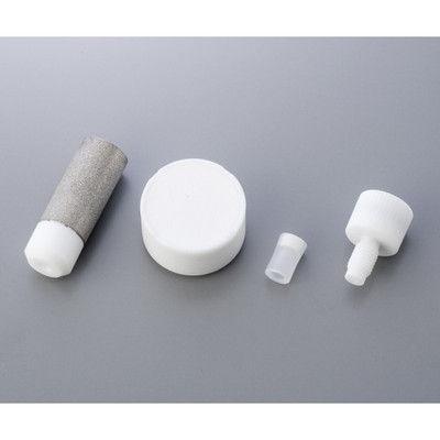 アズワン ねじ口瓶用キャップ(GL45用・コネクター付き) フィルター付きチェックバルブ 1個 1-1887-14 (直送品)