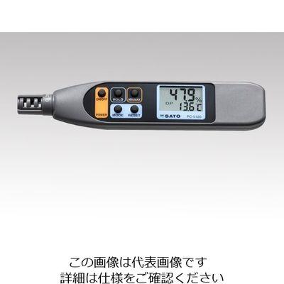 佐藤計量器製作所 ペンタイプ温湿度計 PC-5120 1個 1-1873-02 (直送品)