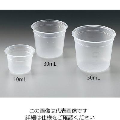 アズワン ミニディスポカップ 50mL 1000個入 1箱(1000個) 1-1457-53 (直送品)