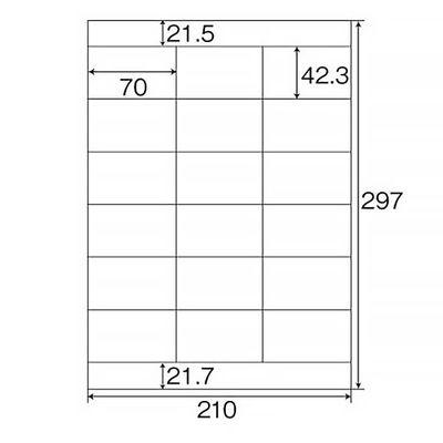 東洋印刷 ナナワード粘着ラベル(ワープロ&レーザー用ラベル) 18面 NEC文豪3列タイプ NEB210 1箱(500シート入)