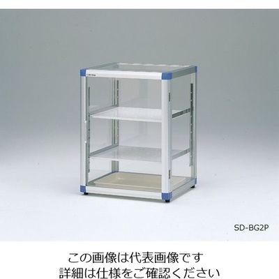 アズワン スタンダードデシケーターBG 強化プラスチック棚 ゴム足付き 1台 1-5208-01 (直送品)