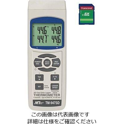 アズワン データロガー温度計 TMー947SD 1ー1450ー01 1個 1ー1450ー01 (直送品)