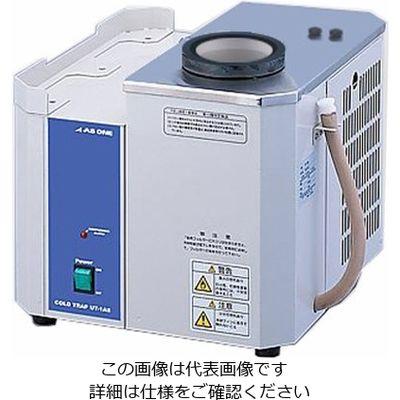 アズワン 冷却トラップ卓上型 UTー1AS 2ー8101ー01 1台 2ー8101ー01 (直送品)