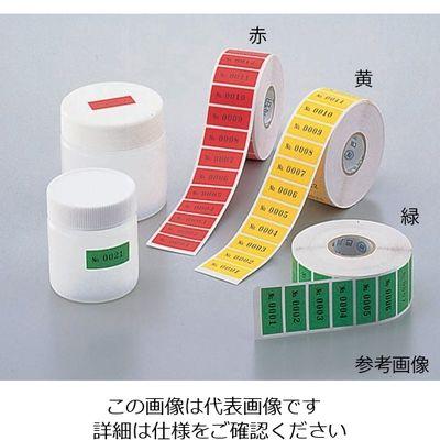 アズワン ナンバー連続ラベル NR-5 赤 1巻 6-699-04 (直送品)