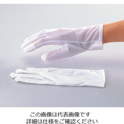 アズワン PU爪付クリーン手袋 38 10双入 LL 1袋(10双) 6-7116-04 (直送品)