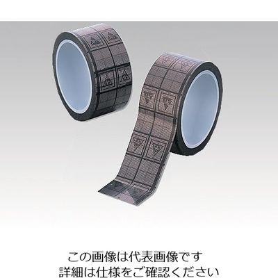 アズワン AP ESDテープ ロゴ付 50mm 1ー7169ー51 1袋(250m入) 1ー7169ー51 (直送品)