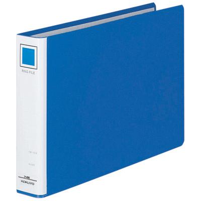コクヨ リングファイル貼り表紙タイプ 丸型2穴 B5ヨコ 背幅45mm 12冊 青 フ-436NB