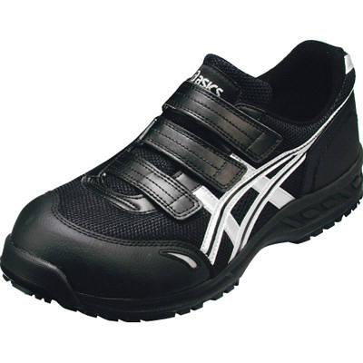 アシックス 作業用靴 ウィンジョブ41L 25.5cm ブラック×シルバー (直送品) 422-1672