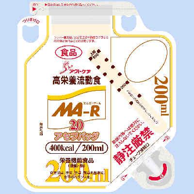 クリニコ MA-R2.0アセプバッグ 200mL 400kcal  1箱(20個入) 644548 (直送品)